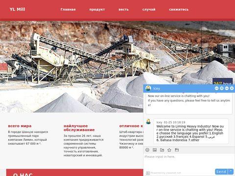 Ikze-ike.pl Indywidualne Konta Emerytalne