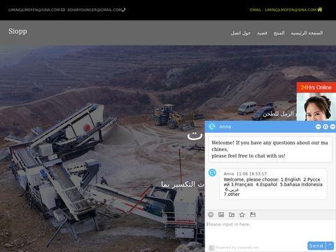 Agrotal.pl internetowy sklep rolniczy i ogrodowy